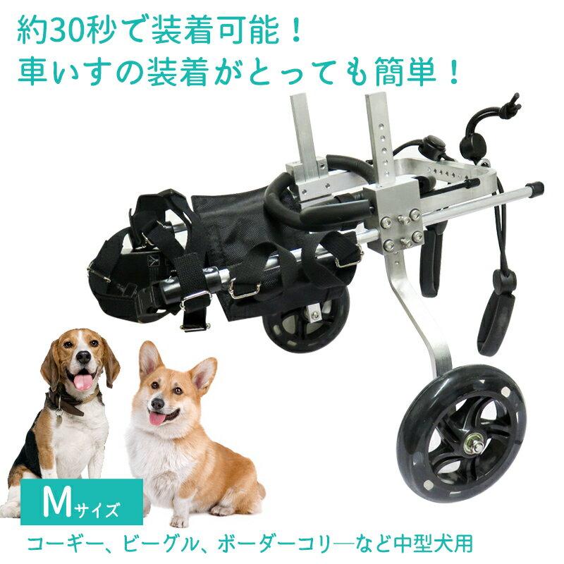 clever『犬用補助車輪』