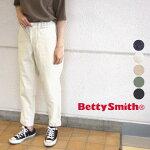 ベティスミスワイドテーパードイージーパンツレディースメンズ日本製BettySmith