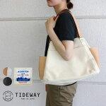 タイドウェイアルバートンダックキャンバスレザートートバッグ日本製ALBERTONDUCKTOTEMTIDEWAY