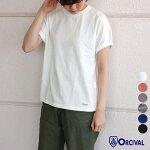 オーシバル30sコットンジャージーワイドバインダーフレンチスリーブTシャツ無地レディースオーチバルOrcival[ネコポス]