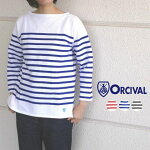 オーシバルコットンラッセルパネルボーダーバスクシャツレディースオーチバルOrcival