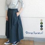 再入荷♪ダナファヌルコットンタイプライターゴムギャザーロングスカート日本製Danafaneuil