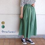 ダナファヌルソフトコットンゴムギャザーロングスカート日本製Danafaneuil