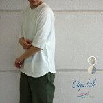 クリップタブブラッシュ天竺エルボーパッチ5分袖スウェットTシャツ日本製Cliptabレディース