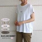 ブルーレイクマーケットサイドスリットフレンチスリーブロゴTシャツBLUELAKEMARKET日本製[ネコポス]