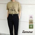 アンヌカワツナツココラボクレフトフィーバザリガニイラストTシャツ日本製メンズレディースamne[ネコポス]