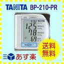 【あす楽対応・送料無料】【心調律異常チェック機能付】手首式デジタル血圧計 BP-210-PR タニタ (TANITA) 手首式血圧計