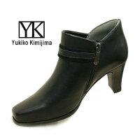 ユキコキミジマYukikoKimijima8809黒パンプス本革ビジネスローファーレディース