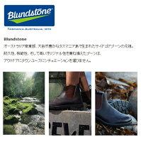 <送料無料>ブランドストーンBlundstoneサイドゴアブーツ14431448レディースショートブーツ【RCP】