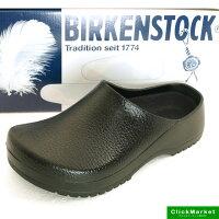 ビルケンシュトックスーパービルキー/BIRKENSTOCKSuper-Birki/068011/068031/068051/068061/068071