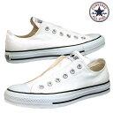 コンバース Converse ALL STAR SLIP 3 OX スリップ 白 オールスター 紐なし C239 ホワイト レディース/メンズ