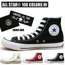 コンバース CONVERSE ALL STAR 100 CO...
