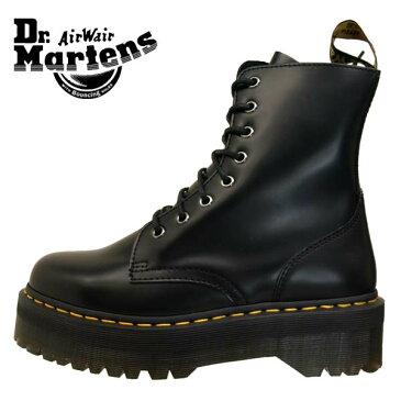 [日本正規品]ドクターマーチン Dr.Martens JADON 15265001 厚底 ジェイドン 黒 8ホールブーツ レディース/メンズ