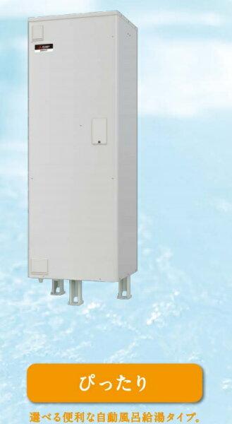 三菱電気温水器給湯専用標準圧力型150LSRG-151GH1900xW445xD500メーカー便直送の為重量ありますので荷受人様