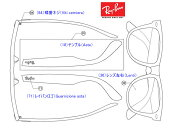 【テンプル左右】レイバンサングラス純正部品イタリア製メンズ/レディース注文方法:例⇒(商品番号RB1234カラー番号001/71サイズ□52mm)を注文備考欄にご記入ください。