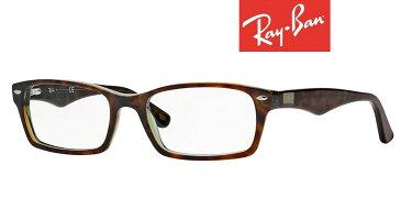 レイバン メガネ フレーム メンズ RX5206-2445 HAVANA/GREEN レクタングル 人気 誕生日ギフト 度入り 新作 2018 かわいいRB 伊達めがね 老眼鏡 セル/メタル 高品質イタリア製 海外通販 ミラノ 送料無料