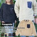 【14:00までのご注文で即日発送可能】 新品 パタゴニア Patagonia 21FW M's Los Gatos Fleece Crew メンズ ロス ガトス クルー フリース 25895 REGULAR FIT レギュラーフィット メンズ レディース 2021FW 2021AW 21AW 21FA 新作 SWT/HOODY 39ショップ