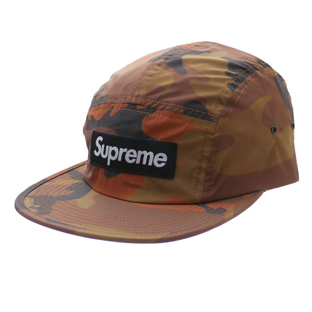 4dd37566d6e ... Camo Camp Cap. On the front is the familiar BOX Logo. The back strap is  also made of reflective fabric. The simple design is popular among not only  men ...