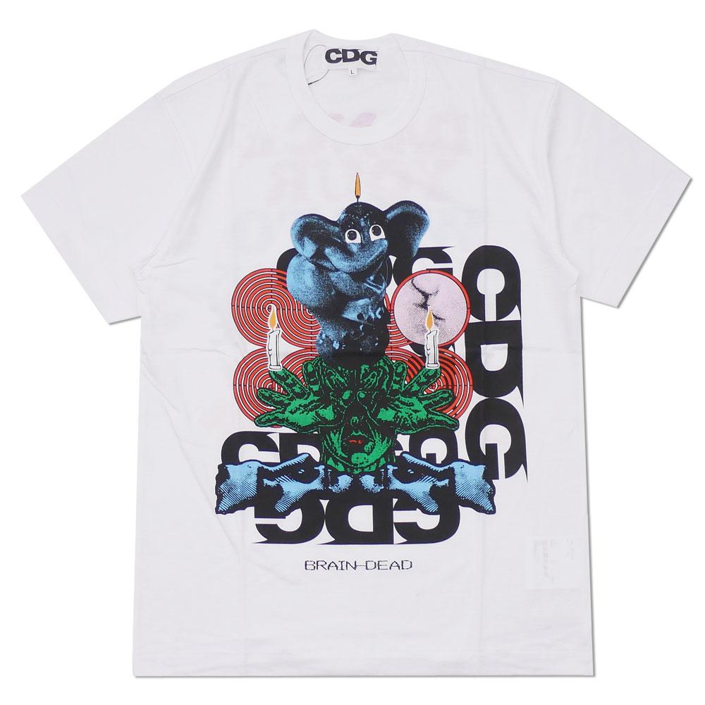 Cdg Brain Dead T Shirt White Millioncart
