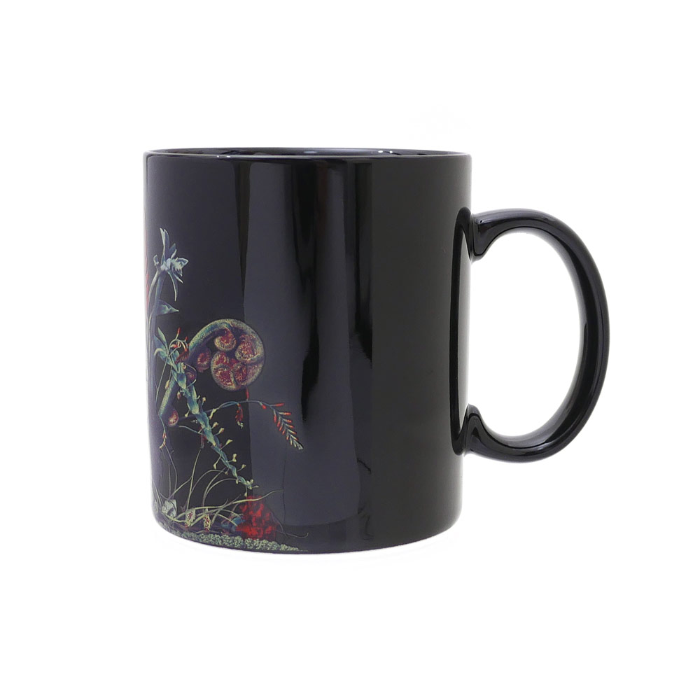 Starbucks X Fragment Design X Amkk Mug Fragment Black