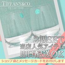 http://image.rakuten.co.jp/cliffedge/cabinet/ti01/10021794_1.jpg