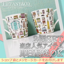 http://image.rakuten.co.jp/cliffedge/cabinet/ti01/tiffany02/160906_009.jpg