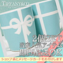 http://image.rakuten.co.jp/cliffedge/cabinet/ti01/tiffany02/150906_007.jpg