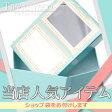 TIFFANY&CO.(ティファニー) トランプ 2組セット BLUE 290-004183-014x【新品】【あす楽対応】