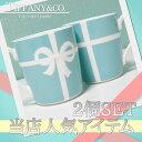 TIFFANY&CO.(ティファニー)ブルー ボックス マグカップ 2個セット【新品】290-000...
