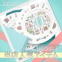TIFFANY&CO.(ティファニー)5TH AVENUE デザートプレート【新品】2枚セット290...