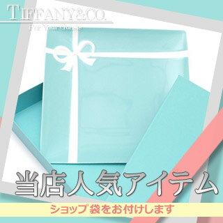 TIFFANY&CO.(ティファニー) ブルーボックス プレート 290-002222-014x 結婚祝い お祝い...