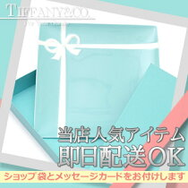 http://image.rakuten.co.jp/cliffedge/cabinet/ti01/tiffany02/12082858_66.jpg