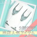 TIFFANY&CO.(ティファニー)カデンツシャンパン グラス【新品...