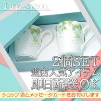 http://image.rakuten.co.jp/cliffedge/cabinet/ti01/tiffany02/imgrc0068370236.jpg
