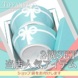 TIFFANY&CO. (ティファニー)ブルーボックス ボウル2個セット 290-002884-014x 結婚祝い お...