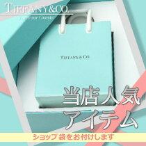 https://image.rakuten.co.jp/cliffedge/cabinet/ti01/tiffany02/12031512_66.jpg