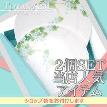 http://image.rakuten.co.jp/cliffedge/cabinet/ti01/tiffany02/13112202_66.jpg