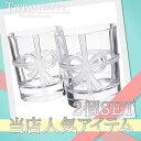 TIFFANY&CO.(ティファニー) ボウ グラス 2個セット CL...