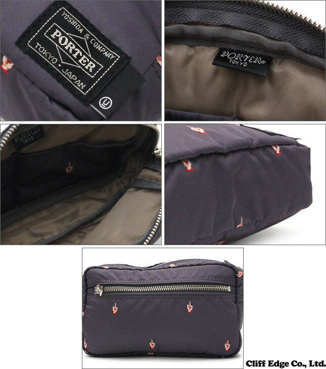 Undercover x porter pouch 288 for Undercover x porter