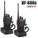 BF-888 2台セット 距離10km可 無線機 トランシーバー イヤホンマイク付き BAOFENG 寶鋒ラジオ POFUNG wireless intercom Walkie-talkie BF-888送料無料