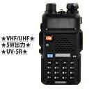 トランシーバー デュアルバンド 136-174/400-480 MHz アマチュア無線機 VHF/UHF 5W出力 BAOFENG UV-5R intercom-UV-5R