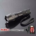 超強力 XML-T6懐中電灯 搭載ズーム機能付 ledライト...