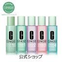 クリニーク クラリファイング ローション (200ml)【CLINIQUE】(拭き取り 化粧水)