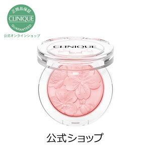 クリニーク チーク ポップ【CLINIQUE】(チーク)(ギフト)