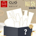 【CLUBCLIO(クリオ)公式】【大人気】20日発送★ ク...