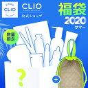 【CLUBCLIO(クリオ)公式】【大人気】 クリオサマー福...