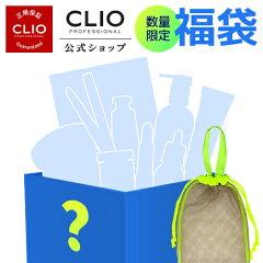 買って正解!CLIOのサマー福袋2020