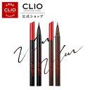 【CLIO(クリオ)公式】クリオ スーパープルーフブラシライナー ウォータープルーフ ロングラスティング ブラック ブラウン 簡単 落ちない リキッド 初心者 おすすめ アイライナー ブラックフライデー