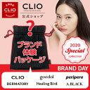 【CLIO(クリオ)公式】予約販売★クリオブランドデー記念数...