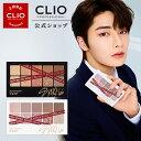 Clio Cosmetics メーカー名 Clio Cosmetics 区分 韓国製・化粧品 重量 0.6g*10 広告文責 CLIO Cosmetics82-2-514-0076 使用上の注意 ●化粧品の使用中にお肌に異常が生じていないかよく注意して使用してください。 化粧品がお肌に合わないとき即ち次のような場合には、使用を中止してください。 そのまま化粧品類の使用を続けますと、症状を悪化させることがありますので、 皮膚科専門医等にご相談されることをおすすめします。 (1)使用中、赤味、はれ、かゆみ、刺激、色抜け(白斑等)や黒ずみ等の異常が あらわれた場合。 (2)使用したお肌に、直射日光があたって上記のような異常があらわれた場合。 ●目に入らないように注意し、万一目に入った場合は、すぐに洗い流してください。 ●傷や腫れもの、湿疹などの異常がある部位には使わないでください。 ●保管及び取扱い上の注意 (1)直射日光の当たる場所、極端な高温・低温の場所を避けて保管してください。 (2)お子様の手の届かないところに保管してください。 (3)使用後は必ずフタを閉めて保管してください。 (4)使用期限を過ぎた製品は使用しないでください。 ※パッケージデザイン等は予告なく変更されることがあります。 ★重要★注意事項 ●当店でご購入された商品は、原則として、「個人輸入」として取り扱いになり、韓国のソウルからお客様の元へ直送されます。 ●個人輸入される商品は、全てご注文者自身の「個人使用・個人消費」が前提となりますので、ご注文された商品を第3者へ譲渡・転売することは法律で禁止されております。 ●関税・消費税が課税される場合があります。詳細はこちらをご確認下さい。